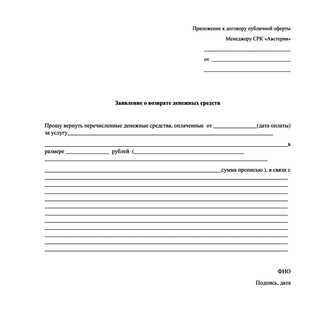 Перечень документов для дарственной на дачу