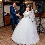 свадебный танец в перми